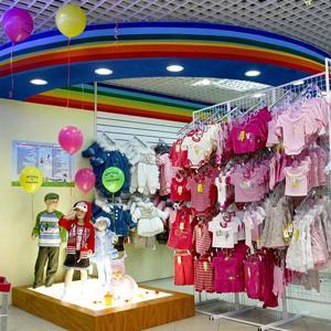 Детские магазины Пинеги