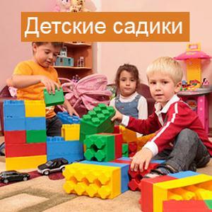 Детские сады Пинеги