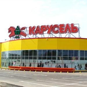 Гипермаркеты Пинеги