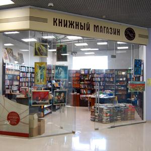 Книжные магазины Пинеги