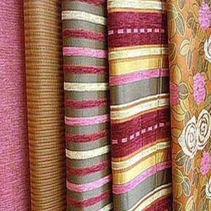 Магазины ткани Пинеги