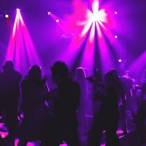 Ночные клубы Пинеги