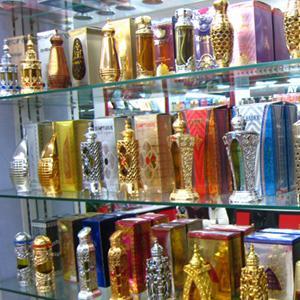 Парфюмерные магазины Пинеги