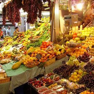 Рынки Пинеги