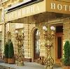 Гостиницы в Пинеге