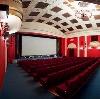 Кинотеатры в Пинеге