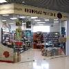 Книжные магазины в Пинеге