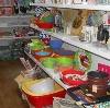 Магазины хозтоваров в Пинеге