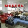 Магазины мебели в Пинеге