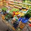 Магазины продуктов в Пинеге