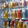Парфюмерные магазины в Пинеге