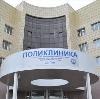 Поликлиники в Пинеге