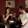 Рестораны, кафе, бары в Пинеге