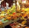 Рынки в Пинеге