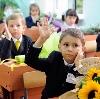 Школы в Пинеге