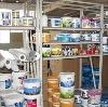 Строительные магазины в Пинеге