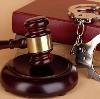 Суды в Пинеге