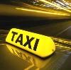 Такси в Пинеге
