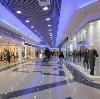 Торговые центры в Пинеге