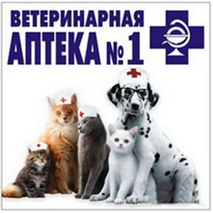 Ветеринарные аптеки Пинеги